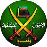 Al-Ikhwanul Muflisin