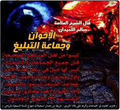 Al-Ikhwanul Muflisun wa JT