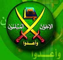 Al-Ikhwanul Muflisuun