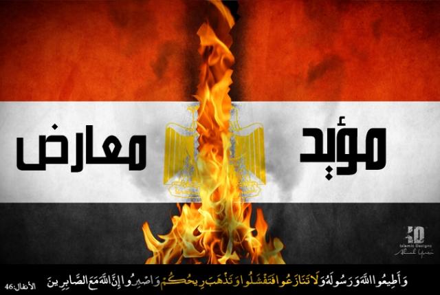 Mesir2