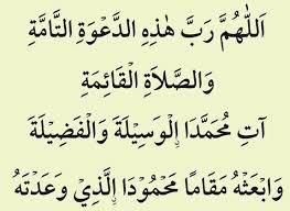 Doa Adzan